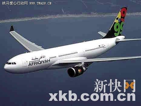 失事客机机型为空客a330