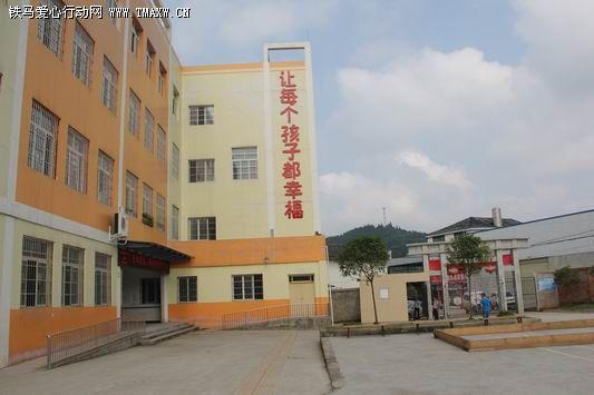 遂宁市安居区特殊教育学校印象
