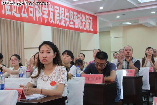 铁马文明・爱心行动协会第三届会员代表大会在射洪县召开